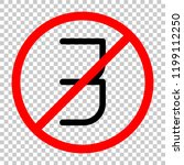 number 3  numeral  three. not... | Shutterstock .eps vector #1199112250