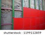 arrangement of ventilated... | Shutterstock . vector #1199112859
