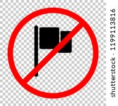 simple flag icon. not allowed ...