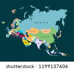 territory of asia continent.... | Shutterstock .eps vector #1199137606