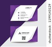 clean flat design purple fold...   Shutterstock .eps vector #1199143129