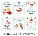 set of merry christmas. santa... | Shutterstock .eps vector #1199144716