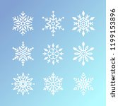 set of snowflakes christmas... | Shutterstock .eps vector #1199153896