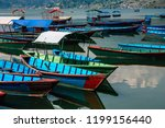 pokhara nepal october 9  2018... | Shutterstock . vector #1199156440