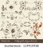 decorative elements for elegant ... | Shutterstock .eps vector #119915938