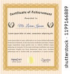orange certificate template.... | Shutterstock .eps vector #1199166889