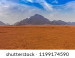 evening time near mountains at... | Shutterstock . vector #1199174590