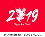 cute funny pig. happy new year. ...   Shutterstock . vector #1199176720