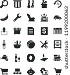 solid black flat icon set car... | Shutterstock .eps vector #1199200063