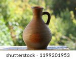 ceramic product from clay | Shutterstock . vector #1199201953