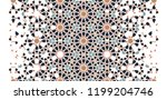 arabesque seamless vector... | Shutterstock .eps vector #1199204746