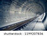 Building Of Railway Tunnel. ...