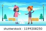 happy couple boy with girl...   Shutterstock .eps vector #1199208250