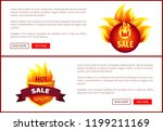 mega sale burning labels with... | Shutterstock .eps vector #1199211169