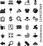 solid black flat icon set heart ... | Shutterstock .eps vector #1199237869