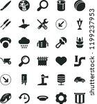 solid black flat icon set heart ... | Shutterstock .eps vector #1199237953