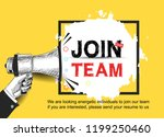 join our team  concept design... | Shutterstock .eps vector #1199250460