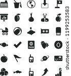 solid black flat icon set wind... | Shutterstock .eps vector #1199253583