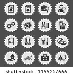 job search web icons stylized... | Shutterstock .eps vector #1199257666