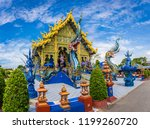Wat Rong Sua Ten Temple With...