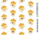 muffin  vector seamless pattern ... | Shutterstock .eps vector #1199280376