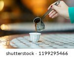 hand pouring hot arabic coffee... | Shutterstock . vector #1199295466