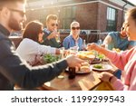 leisure and people concept  ... | Shutterstock . vector #1199299543