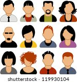 A Set Of People Icons