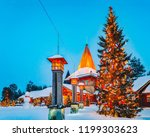 arctic circle street lamps in... | Shutterstock . vector #1199303623