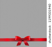 knitted background with red... | Shutterstock . vector #1199331940
