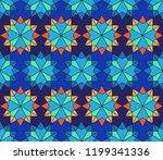 geometric seamless pattern.... | Shutterstock .eps vector #1199341336