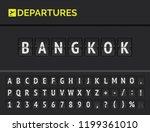 mechanical airport flip board... | Shutterstock .eps vector #1199361010