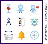 element icon. bow and atom... | Shutterstock .eps vector #1199361520