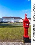 berlin  germany   february 25 ...   Shutterstock . vector #1199369200