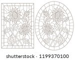 a set of contour illustrations... | Shutterstock .eps vector #1199370100