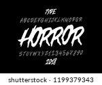 horror font. halloween type... | Shutterstock .eps vector #1199379343