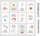collection of 12 cute merry... | Shutterstock .eps vector #1199388226
