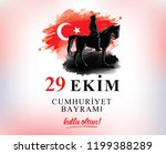 29 ekim cumhuriyet bayrami... | Shutterstock .eps vector #1199388289