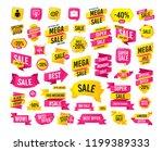 sales banner. super mega... | Shutterstock .eps vector #1199389333