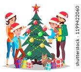 parents with children... | Shutterstock .eps vector #1199422060