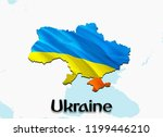 flag map of ukraine with crimea....   Shutterstock . vector #1199446210