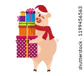 pig in christmas hat keep stack ...   Shutterstock .eps vector #1199456563
