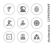 solution icon set. collection... | Shutterstock .eps vector #1199459449