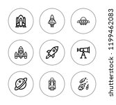 universe icon set. collection... | Shutterstock .eps vector #1199462083