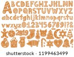 set of alphabet holidays... | Shutterstock .eps vector #1199463499