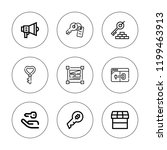 keyword icon set. collection of ... | Shutterstock .eps vector #1199463913