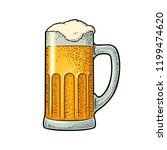 glass beer. engraving vintage... | Shutterstock .eps vector #1199474620