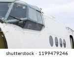 fuselage written off old plane... | Shutterstock . vector #1199479246