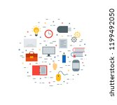 vector icons such as computer ...   Shutterstock .eps vector #1199492050