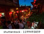 new taipei city  taiwan  ...   Shutterstock . vector #1199493859
